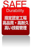 SAFE Durability